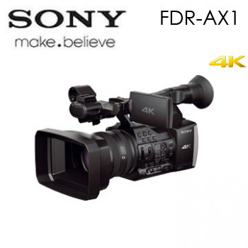 SONY AX1 4K高畫質數位攝影機(FDR-AX1)
