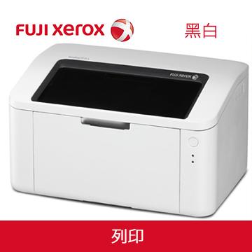 【福利品】Fuji Xerox P115b 雷射印表機