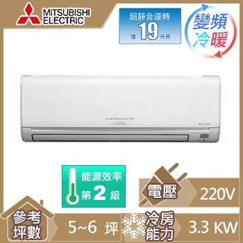 MITSUBISHI一對一變頻冷暖空調(MSZ/MUZ-GE35NA)