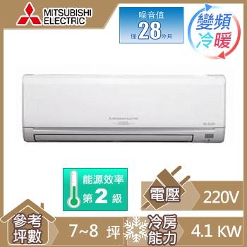 MITSUBISHI一對一變頻冷暖空調(MSZ/MUZ-GE42NA)