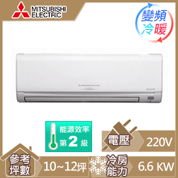 MITSUBISHI一對一變頻冷暖空調(MSZ/MUZ-GE71NA)