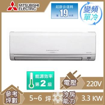 MITSUBISHI一對一變頻單冷空調(MSY/MUY-GE35NA)