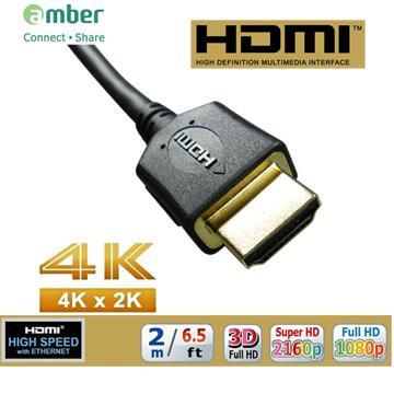 崴寶 HDMI線 2米 1.4版 4K2K PS4專用線(AA120)