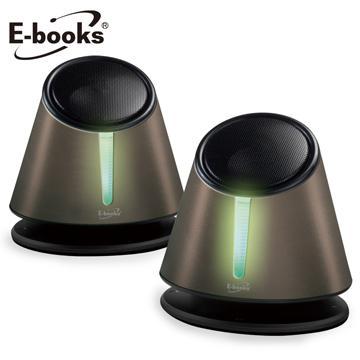E-books D4 二件式多媒體喇叭-古銅