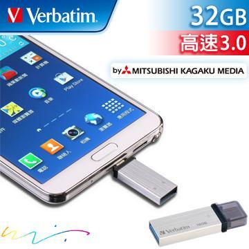 【32G】威寶Verbatim OTG Tiny 隨身碟(64445)
