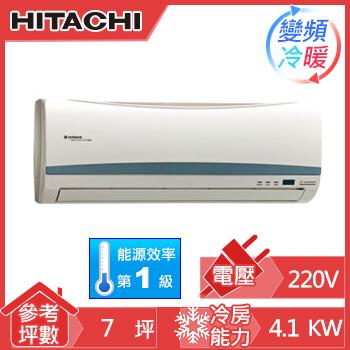日立一對一變頻冷暖空調RAS-40HD(RAC-40HD)