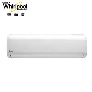 惠而浦一對一變頻冷暖空調(ATO-45DCA(外供))