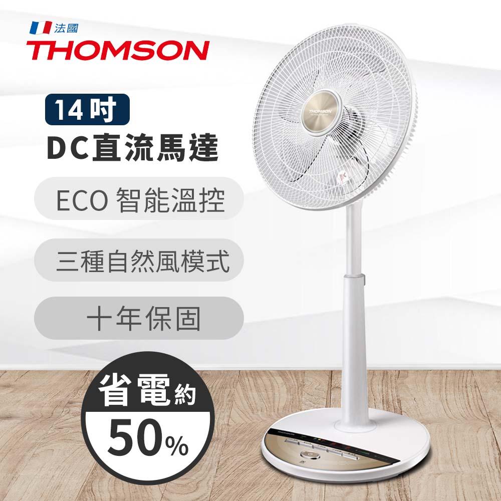THOMSON 14吋DC直流變頻立扇(SA-F01D4) | 快3網路商城~燦坤實體守護