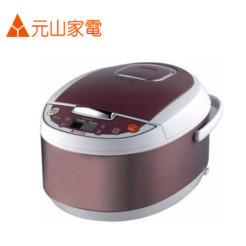 元山10人份微電腦厚釜電子鍋(YS-510RCM)
