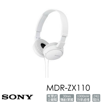 SONY MDR-ZX110耳罩式耳機-白(MDR-ZX110/WCE)