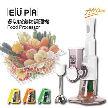 EUPA 多功能食物調理機