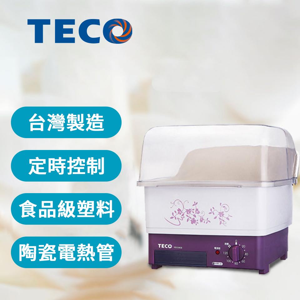 東元烘碗機(YE0236CB)