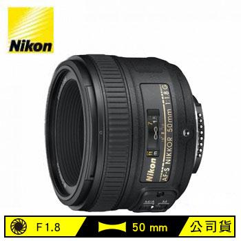 展-NIKON 50mm单眼相机镜头(50mm F/1.8G)