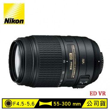 展-NIKON 55-300mm单眼相机镜头(AF-S DX 55-300VR)