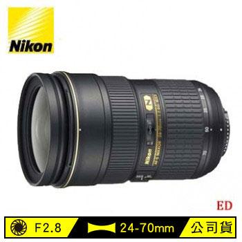 展-NIKON 24-70mm单眼相机镜头(AFS 24-70mm F2.8G ED)