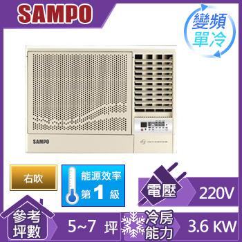 聲寶窗型變頻空調AW-PA36D(AW-PA36D)