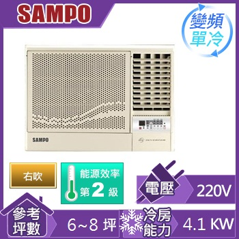 聲寶窗型變頻空調AW-PA41D(AW-PA41D)