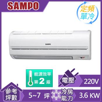 聲寶一對一定頻單冷空調AM-PA36L(AU-PA36(室外供電))