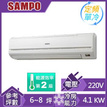 聲寶一對一定頻單冷空調AM-PA41L(AU-PA41(室外供電))