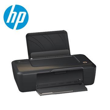HP DJ IA2020超級惠省印表機(CZ733A)