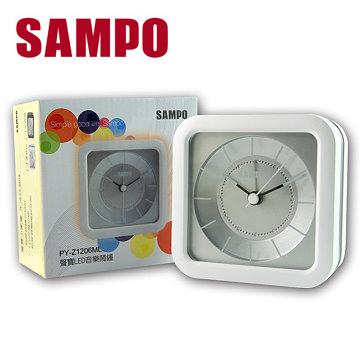 SAMPO LED音樂鬧鐘 PY-Z1206ML(白)(PY-Z1206ML(白))