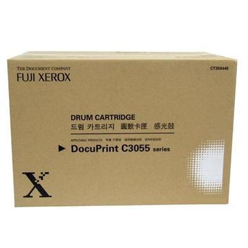Fuji Xerox C3055DX成像光鼓(CT350445)