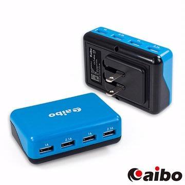aibo 4PORT(黑藍)6000mA AC充電器(CB-AC-USB-C-BK)