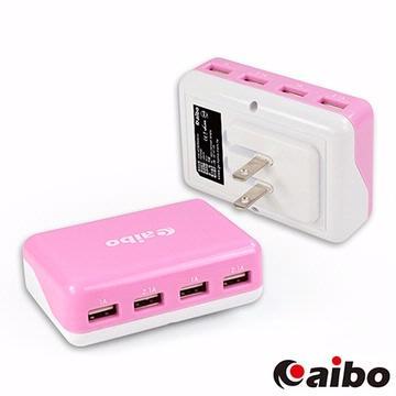 aibo 4PORT(白粉)6000mA AC充電器(CB-AC-USB-C-P)