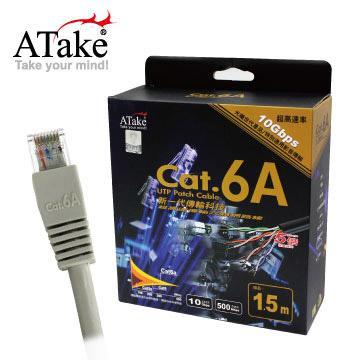 A-Take Cat 6A 網路線-1.5M(AC6-PH01)