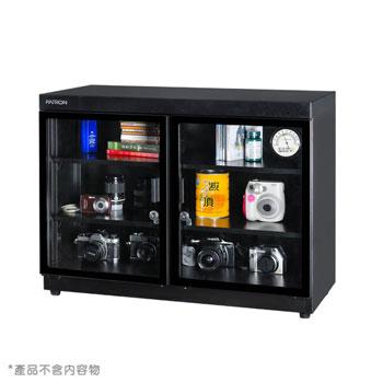 PATRON 全自動電子防潮箱 GH-160W