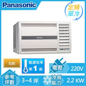 Panasonic 窗型單冷空調(CW-L22S2(右吹))
