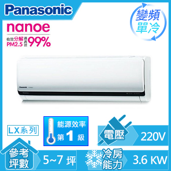 Panasonic ECO NAVI一對一變頻單冷空調CS-LX36A2(CU-LX36CA2(室外供電))