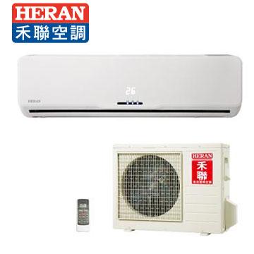 HERAN一對一變頻單冷空調 HI-M28A(HO-M28A)