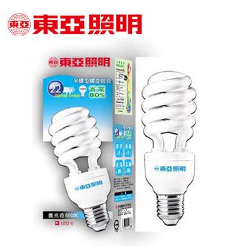 東亞22W電子式螺旋省電燈泡(晝光色)(EFS22D-G1.P)
