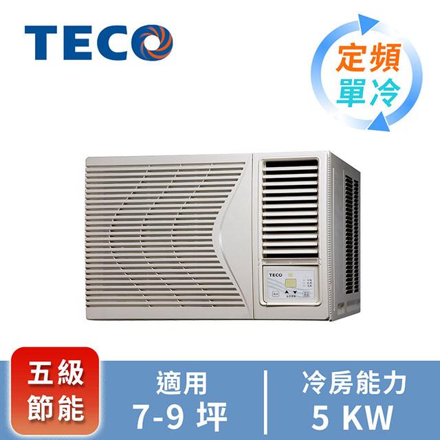 【★好禮七選一★ TECO東元】8-10坪 東元高能效窗型冷氣 右吹式(MW45FR1)