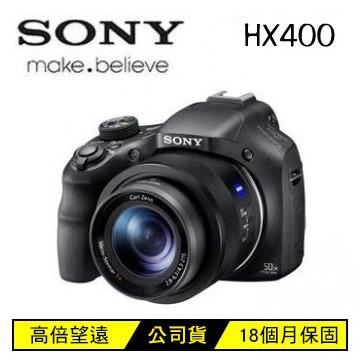 SONY HX400類單眼相機(黑)