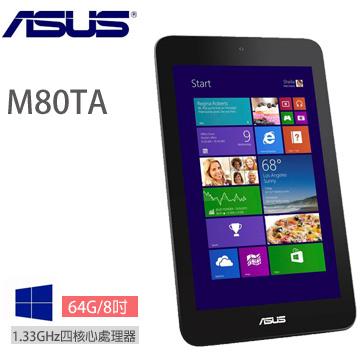 ASUS VivoTab Note 8 64G-2G平板(M80TA-0031BZ3740)