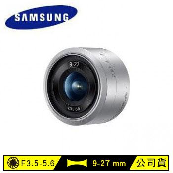 【福利品】SAMSUNG NX MINI 9-27mm單眼相機鏡頭(NX MINI 9-27mm(DEMO))