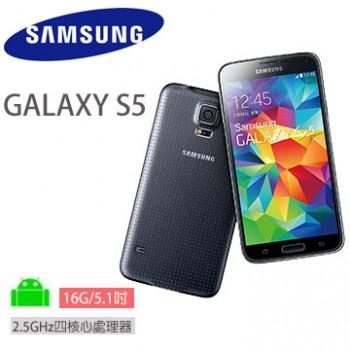 展-SAMSUNG GALAXY S5 16GB(黑)