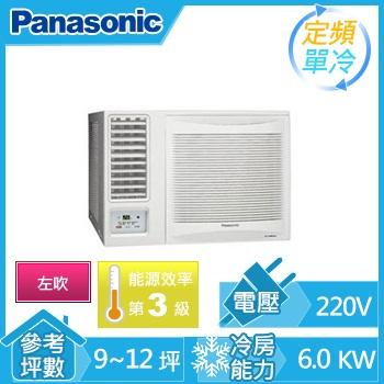 Panasonic 窗型單冷空調(CW-G60SL2(左吹))