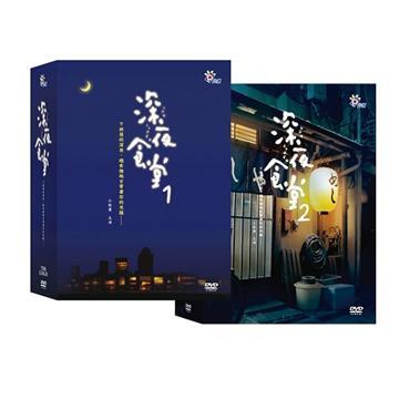 深夜食堂(01+02)DVD(6片DVD)