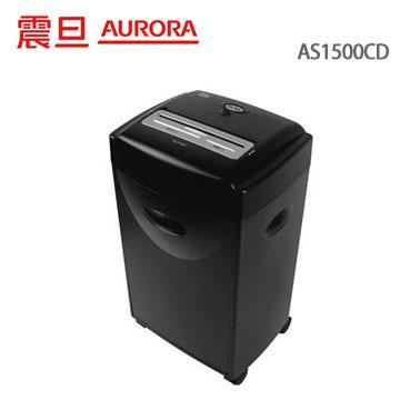 AURORA 15張多功能碎段式碎紙機(AS1500CD)