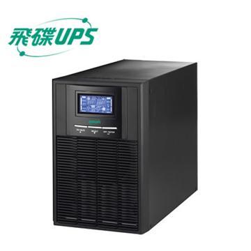 飛碟-On Line 2KVA UPS 節能高效+LCD(FT-1020)