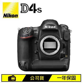 NIKON D4s 數位單眼相機BODY-黑(D4s Body)