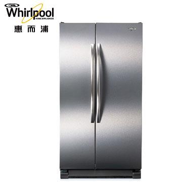 惠而浦 714公升對開電冰箱(8WRS25KNBF)