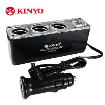 KINYO 車用USB點煙擴充座(CRU-23)