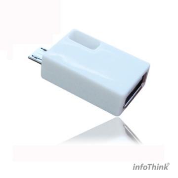 InfoThink Micro USB OTG轉接頭(OTG-100)