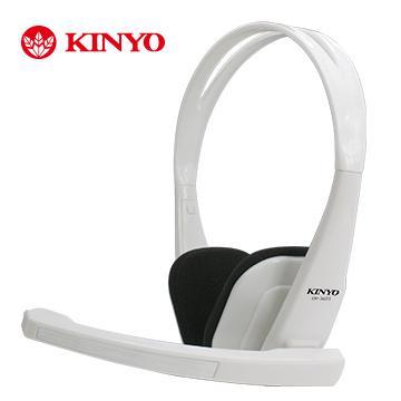 KINYO 頭戴式耳機麥克風(EM-3623)