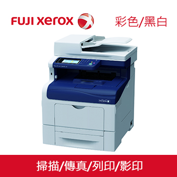 Fuji Xerox DP CM405df彩色傳真雷射事機