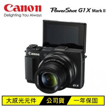【福利品】 CANON G1X Mark II類單眼數位相機